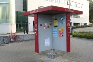 Poster booth, NUIG